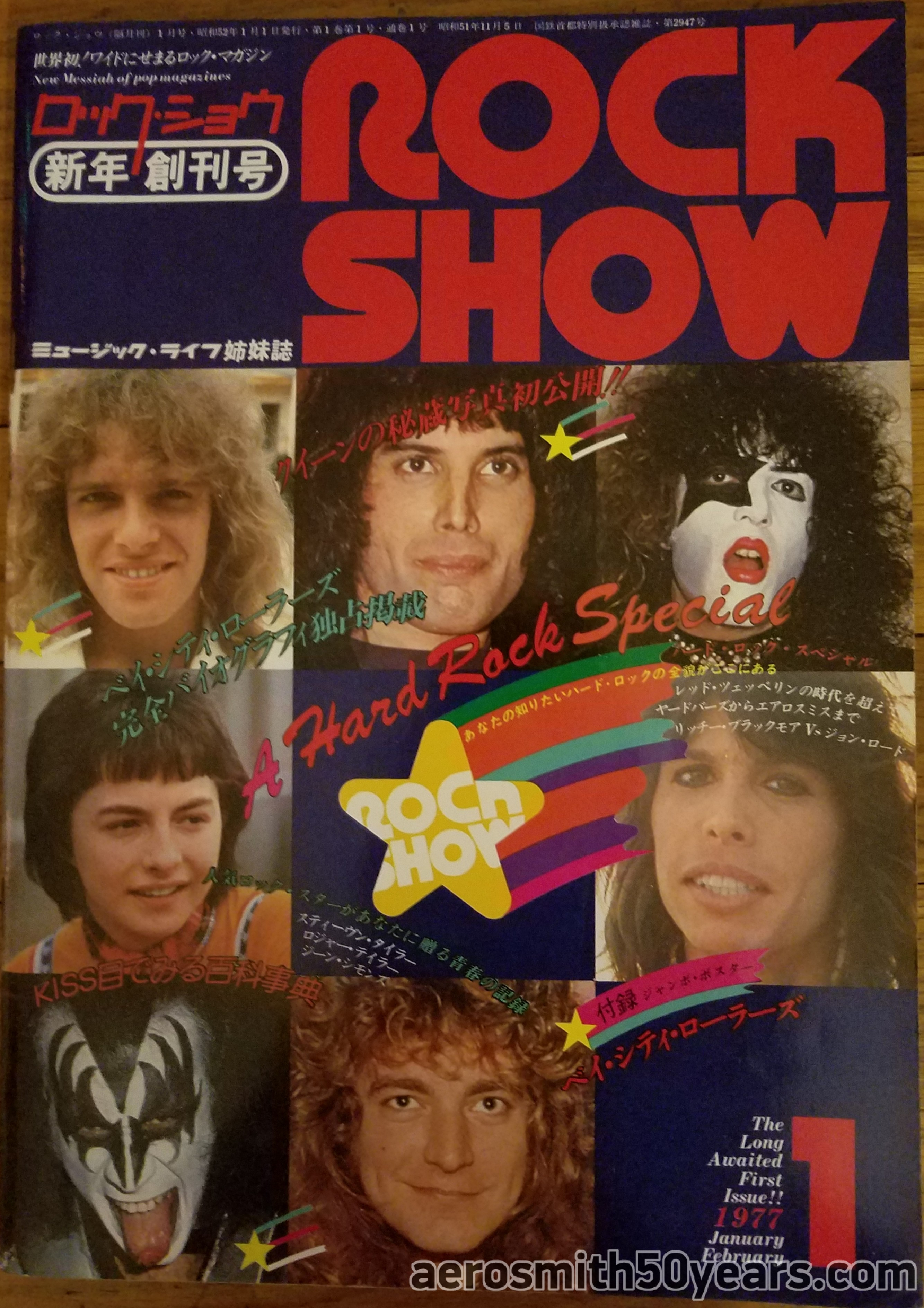 Rock Show- 1977 Japan Magazine