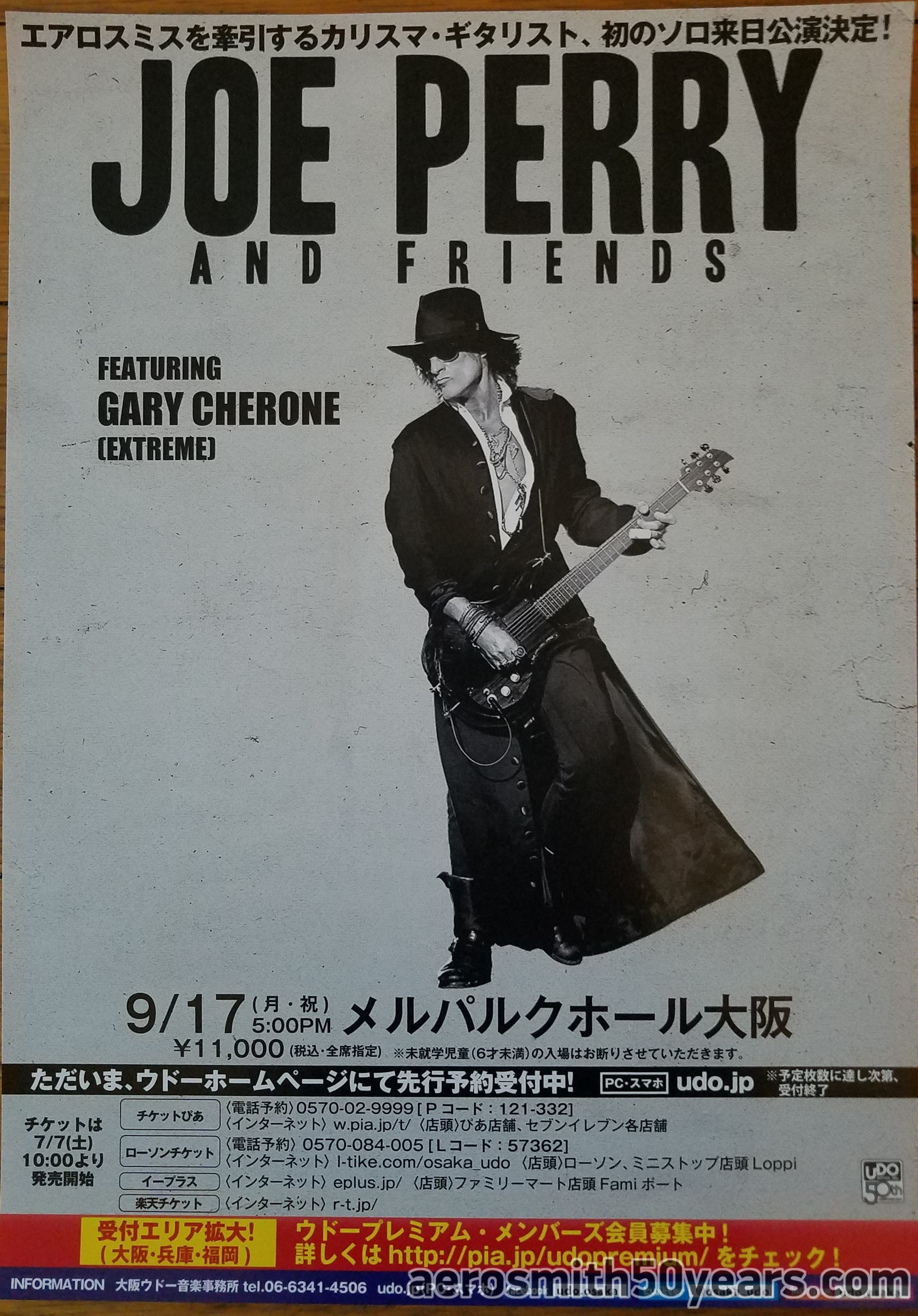 Joe Perry And Friends- September 17th, 2018 Japan Tour Flyer